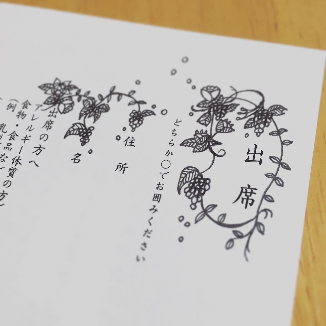 手書き 結婚式 メッセージカード イラスト 簡単