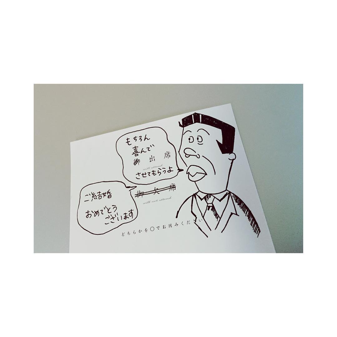 結婚 式 招待 状 返信 メッセージ 面白い