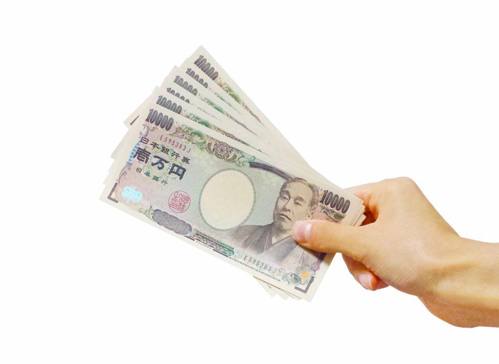 cash-1024x747