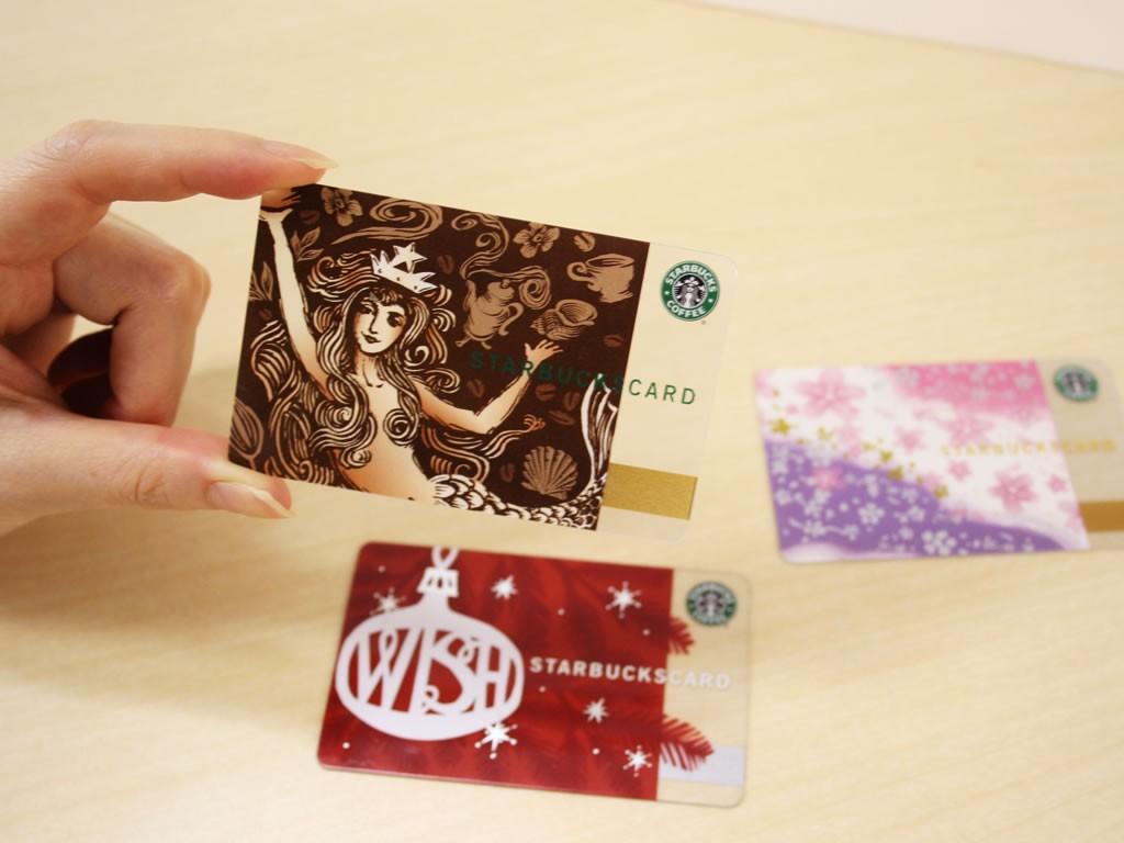 starbucks_card003-1024x768